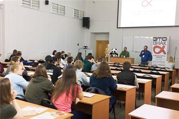 Экспедиция «Совпадение» в Ярославле: студенты вступают в регистр